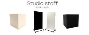 Studio Staff
